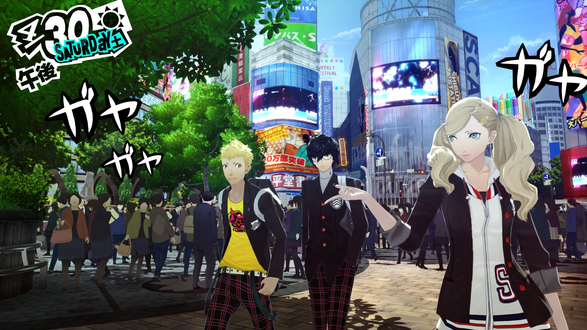 Persona 5 Tipps